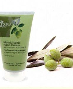 Hand Cream With Olive Oil & Vitamin E