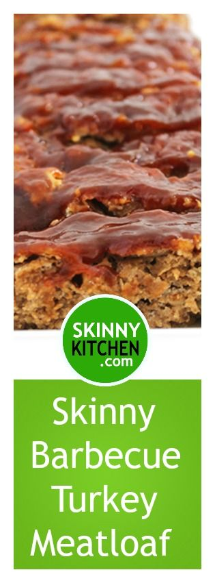 Skinny Barbecue Turkey Meatloaf. So delicious!!! Each generous, 3 slice serving has 252 calories, 3g fat and 6 Weight Watchers SmartPoints. http://www.skinnykitchen.com/recipes/barbeque-turkey-meatloaf/