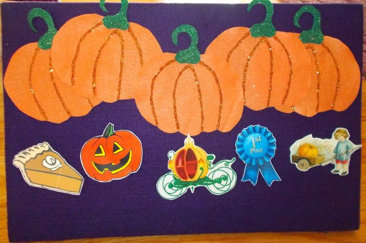 Five Giants Pumpkins from Fun with Friends at Storytime