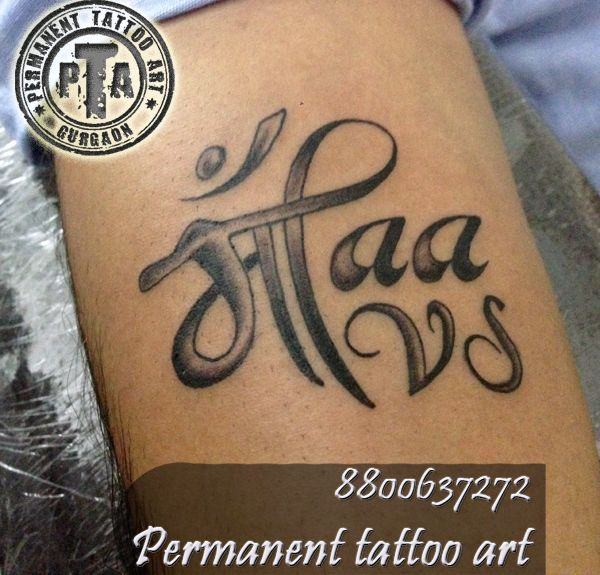 100 tattoo lettering fonts hindi artist 30 best free tattoo fonts 2015 graffiti alphabet. Black Bedroom Furniture Sets. Home Design Ideas