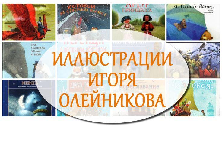Книги с прекрасными иллюстрациями в pdf