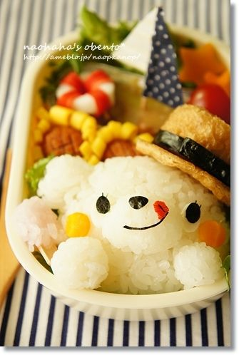 Yummy ice candy bento