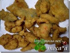 エビフライ&ウルメ鰯フライ定食