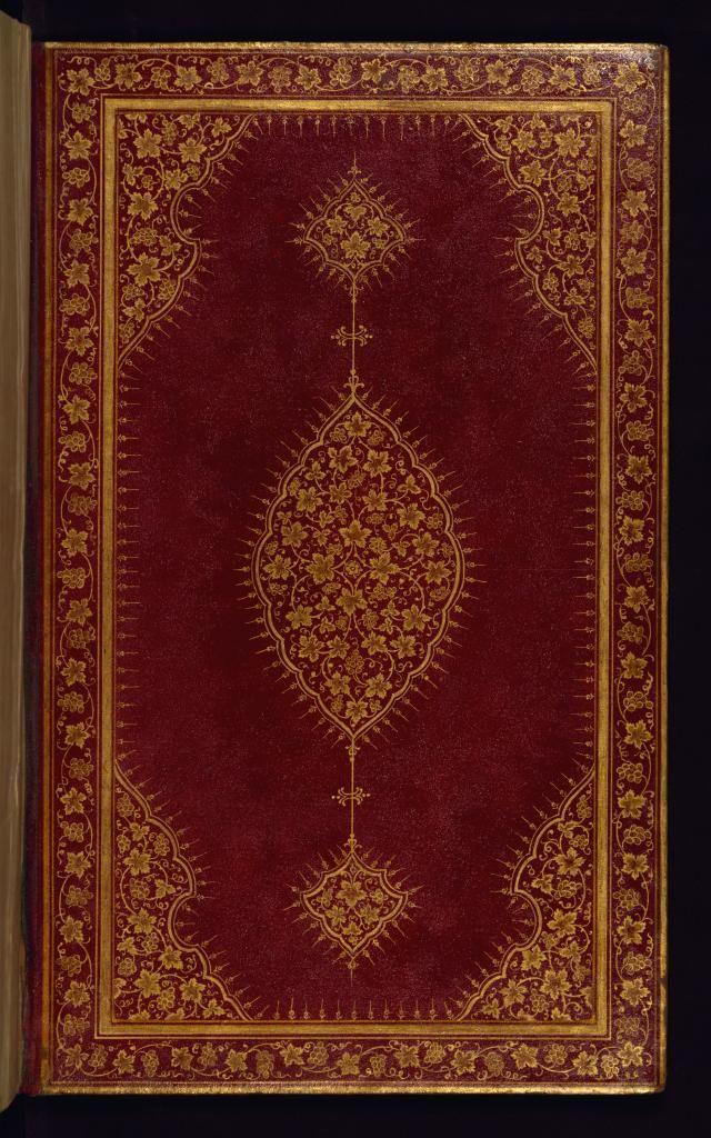Five Poems (Quintet)  Scribe:  Yadkar al-Katib  Author:  Nizami Ganjavi (Azerbaijani,  1209