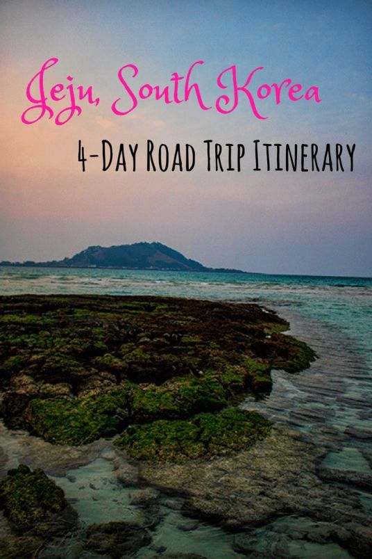 The perfect 4-day itinerary around Jeju Island, South Korea