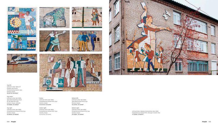Страницы книги «Decommunized: Ukrainian Soviet Mosaics»