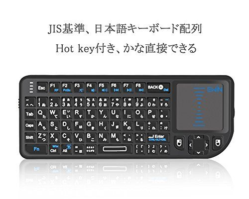 Ewin®2.4GHzワイヤレス ポータブルミニ キーボード日本語配列(72キー)タッチパッド搭載 マウスと一体型... https://www.amazon.co.jp/dp/B00WNRW9XE/ref=cm_sw_r_pi_dp_YtkKxbP9X861T