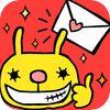 Top Free iPhone App #264: 【Fivetalk】~友達・探す・お絵かき・トーク・チャット・スタンプ・絵文字・デコメ・グリーティングが無料で使えるメッセンジャーアプリ~バレンタインでも使えるよ - Nihon Enterprise Co.,Ltd. by Nihon Enterprise Co.,Ltd. - 02/19/2014