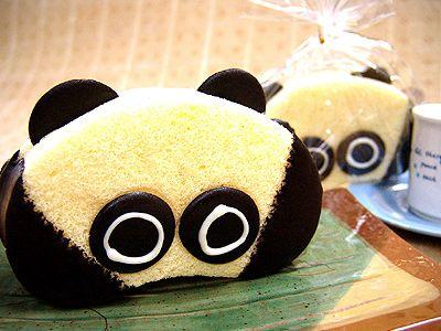 Google Image Result for http://cutestfood.com/uploads/2010/02/63272_1.jpg