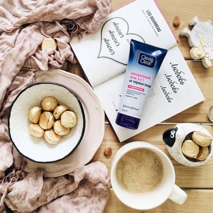 Каждый день мы хотим выглядеть прекрасно! А 14 февраля – на все 100%! Используй Clean&Clear и лови комплименты. Гель-маска 2в1 – эффективное средство для очищения кожи, проверенное временем! www.letu.ru