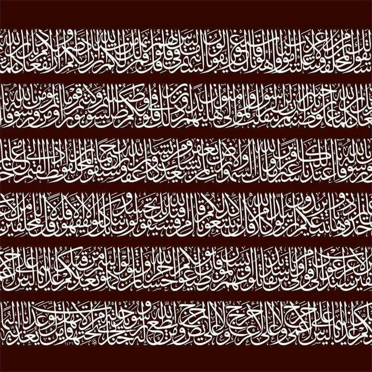 374 best arabic typoghraphy images on pinterest islamic Rules of arabic calligraphy