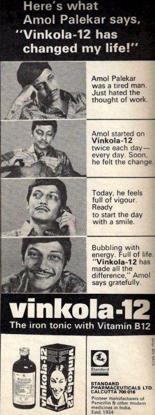 """Amol Palekar in an advertisement. """
