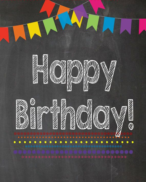 Cute Happy Birthday printable sign! Print, frame decorate!