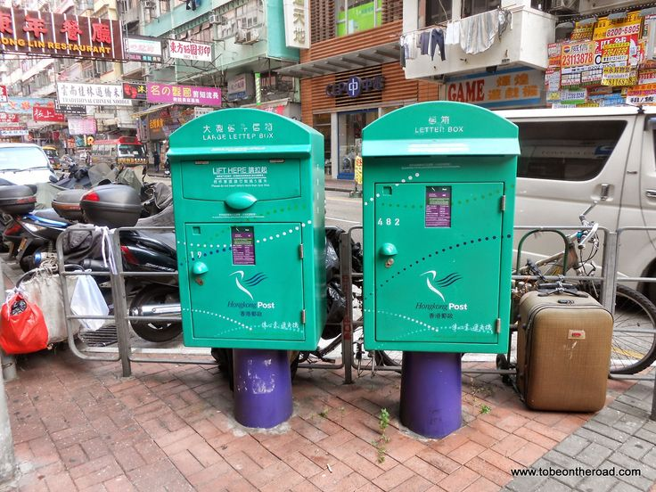 To Be On The Road: Ink And Inherent Rhythm Of Hongkong Post