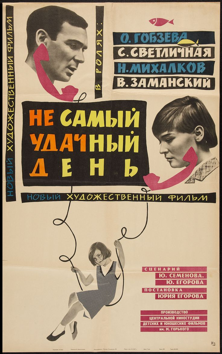 Yuri Yegorov: biography, creativity and the best poems