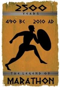 Athens Marathon - I will conquer you someday!