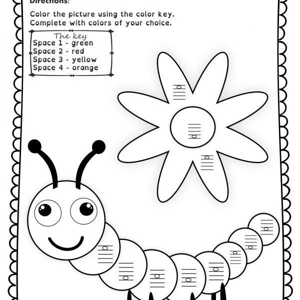 This set of 20 spring themed worksheets is designed to help your students practice identifying whether a pitch is on a line or in a space and practice high/low pitches. All activities require no preparation. #elmused  #music #musicworksheets #musiceducation # linespace #highlow #notenaming #AMStudio