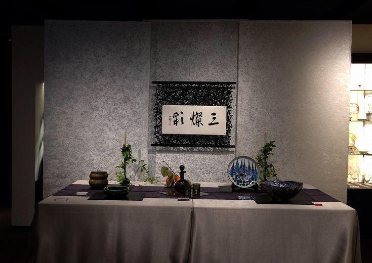 Noritake ginza 20161114