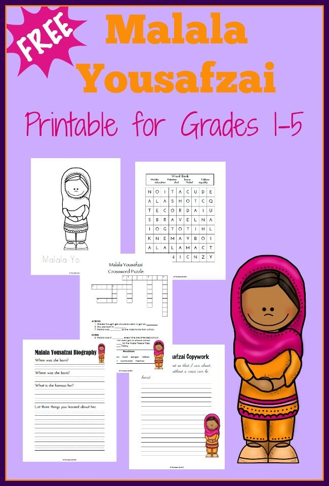 March is Women's History Month. Learn about Malala Yousafzai with this free 20+ page printable for grades 1-5. | thissweetlifeofmine.com