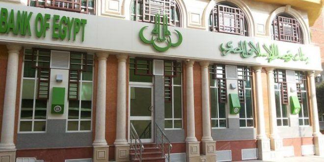 عناوين فروع بنك فيصل الإسلامي المصري Outdoor Decor Decor Home Decor