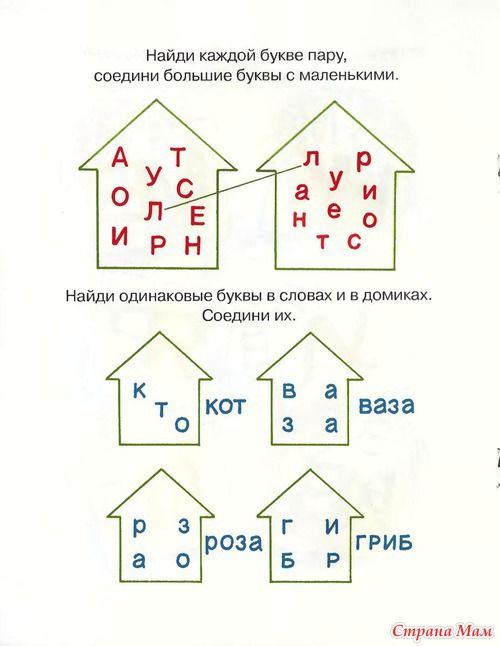 """ТН """"Мой милый дом"""""""