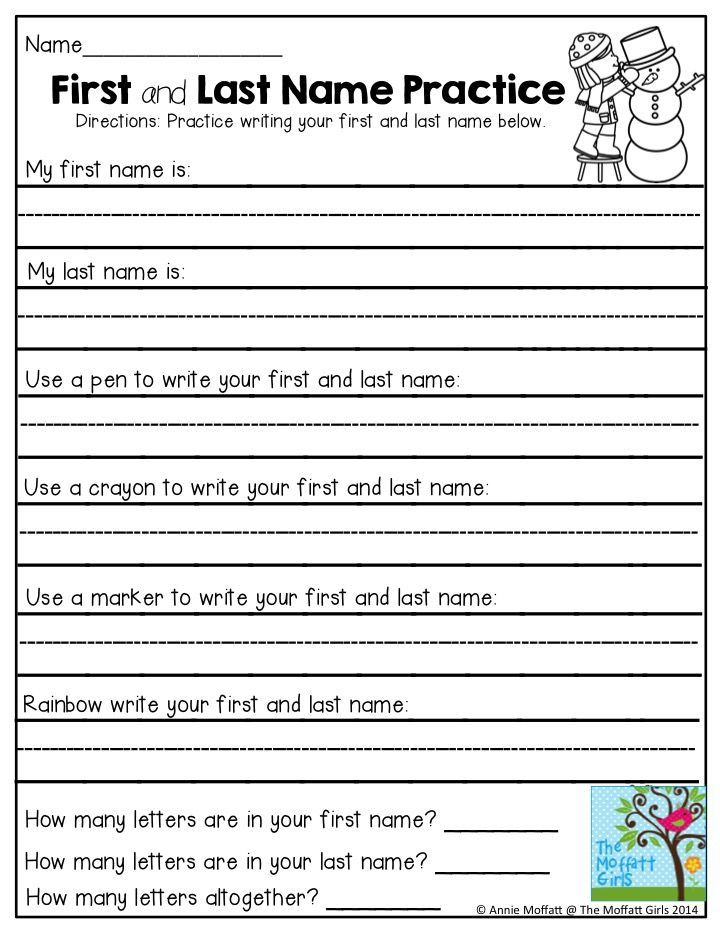 First and Last Name Practice- A variety of ways to get your students practicing writing and reading their names.