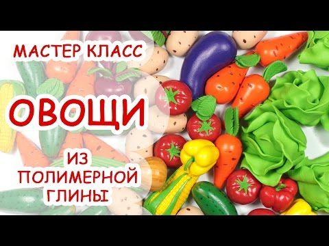 Полимерная глина - КОЛБАСА салями и ветчина / Polymer clay salami and ham / Светлана Няшина - YouTube