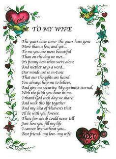 i love my wife no matter what