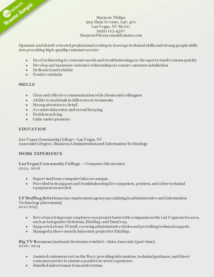 administrative resume template administrative resume