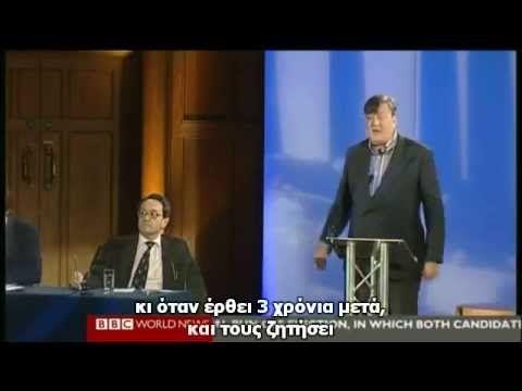 STEPHEN FRY on Parthenon Marbles Debate - 11.6.2012 - Greek subtitled…