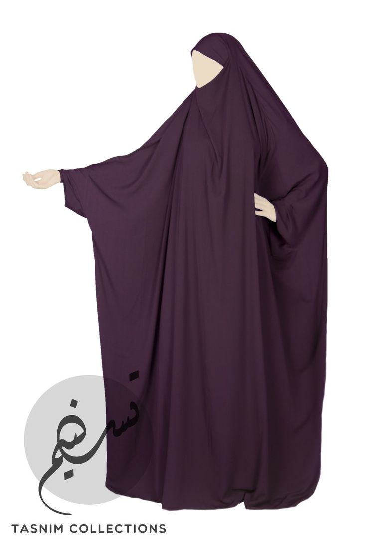 Full length essential jilbab 1 pcs - plum