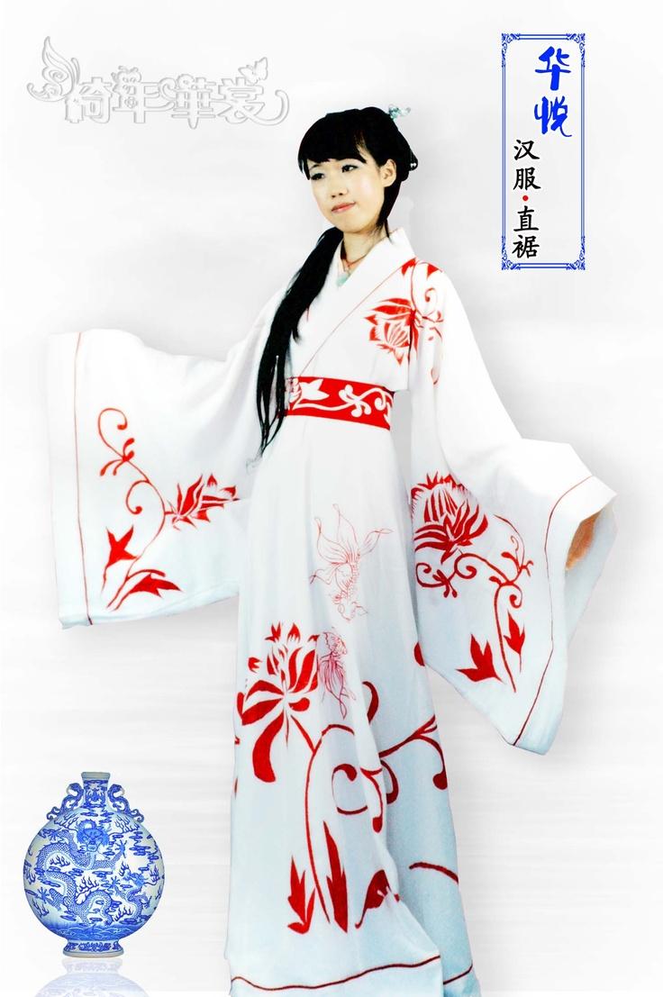 18 besten Ming Dynasty Hanfu (Female) Bilder auf Pinterest ...