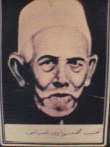 """Syaikh Nawawi al-Jawi al-Bantani merupakan ulama kebanggaan Indonesia, khususnya masyarakat Banten. Kedalaman pemahamannya dalam ilmu tafsir sebagaimana tercermin dalam Marah al-Labid li Kasyfi Ma'na Qur'an al-Majid alias Tafsir al-Munir li Ma'alim at-Tanzil, menjadikan Syaikh Nawawi dijuluki """"Sayyid Ulama al-Hijaz""""."""