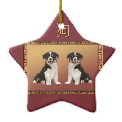 Border Collies on Asian Design Chinese New Year Ceramic Ornament - home gifts ideas decor special unique custom individual customized individualized