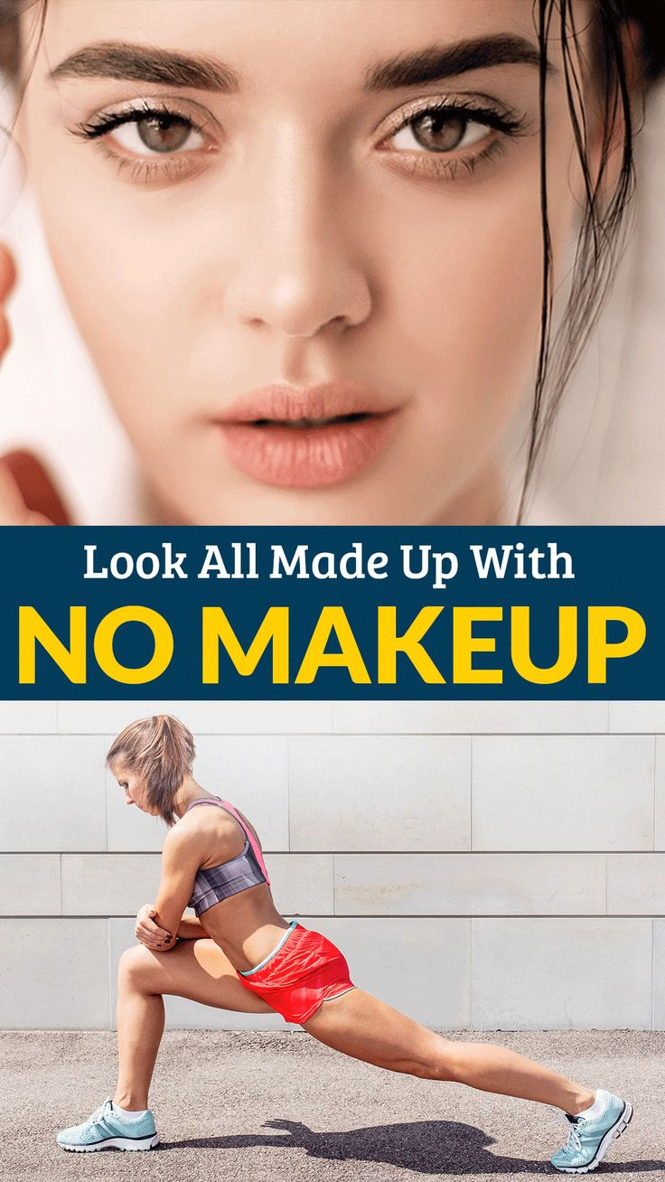 How To Look Really Beautiful Without Makeup? HowToCure