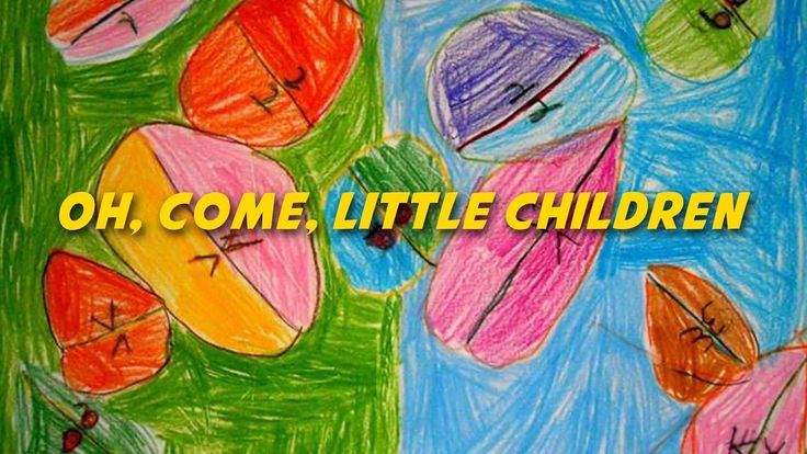 Oh, Come, Little Children (karaoke) | Christmas Carols karaoke