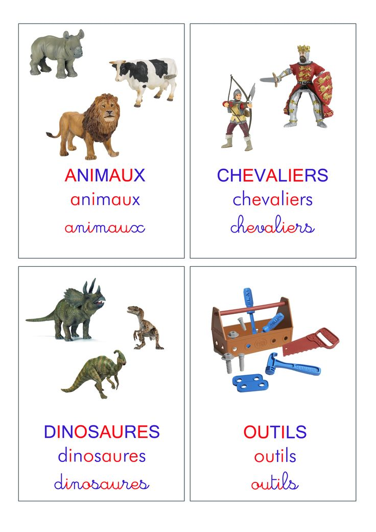 Autres étiquettes de rangement des jouets