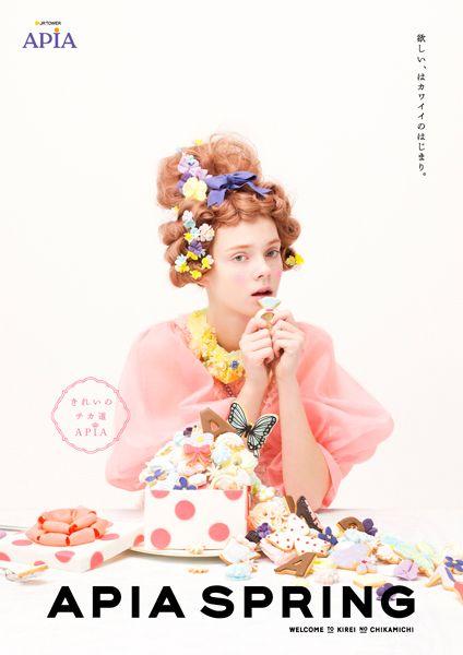 Seasons themed photos for APIA shopping center by SUSUMU NAGAHIRO