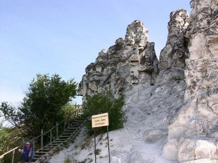 Природные чудеса России, Большие Дивы, Дивногорье