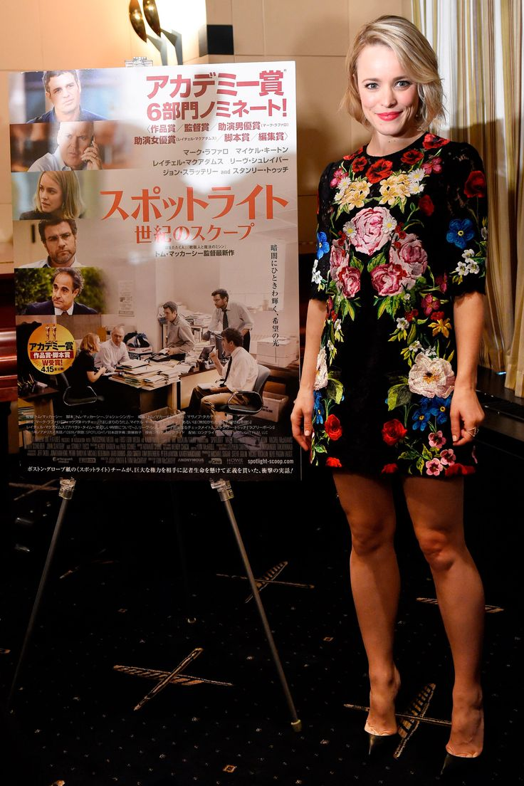 13 April Rachel McAdams was in Japan to promote the Oscar-winning Spotlight in a floral mini-dress and heels. - HarpersBAZAAR.co.uk