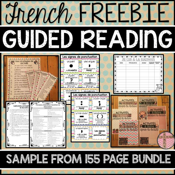 This French Guided Reading Freebie includes a variety of items from my COMPLETE…