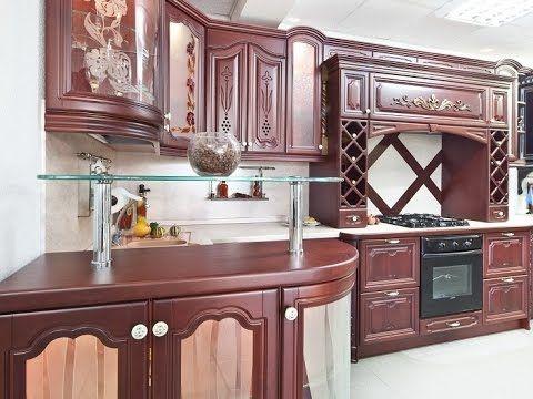 Современная классическая кухня