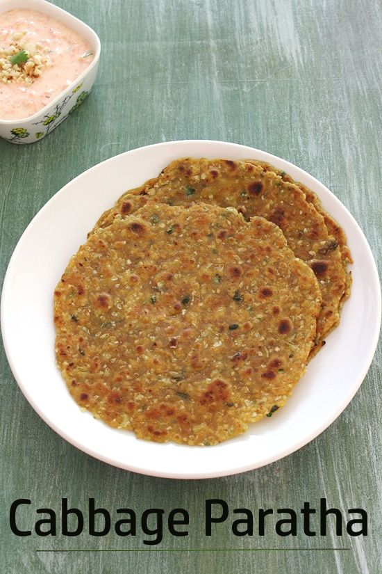 519 best indian recipes images on pinterest indian recipes cabbage paratha recipe healthy easy paratha made by adding grated cabbage and few spices cabbage paratha recipeparatha recipesindian food forumfinder Image collections