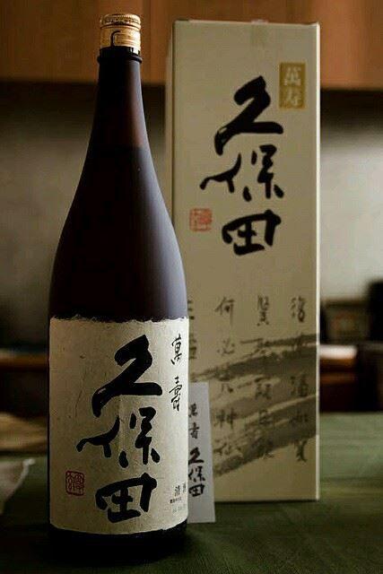 Japanese sake Kubota