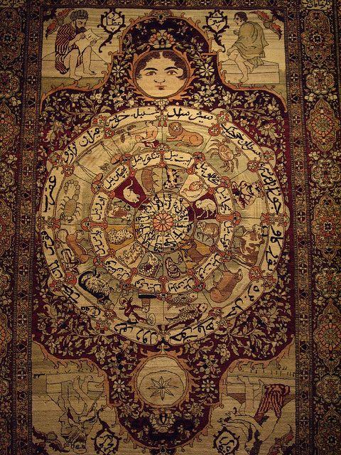 Carpet Museum [10] ,Tehran - by 天煞烏龜, via Flickr