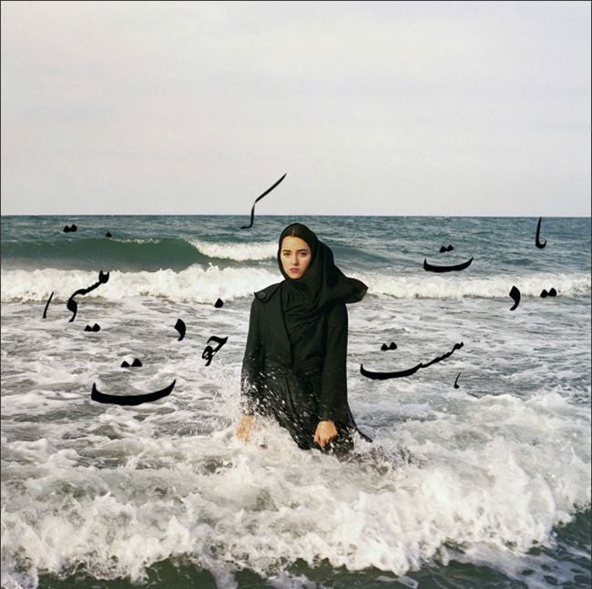 """""""She Who Tells a Story"""" Female Photographers from the Middle East"""