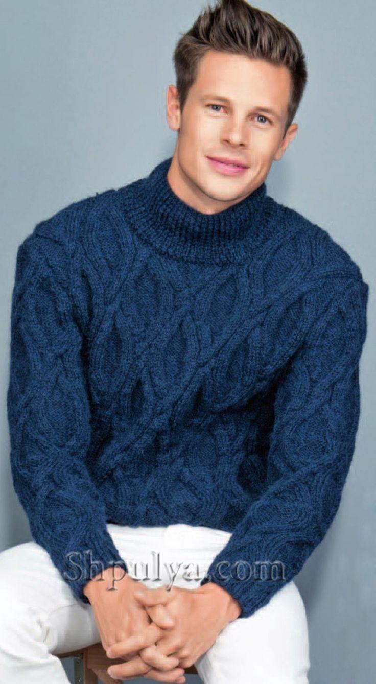 Вязаный мужской свитер с фантазийным узором