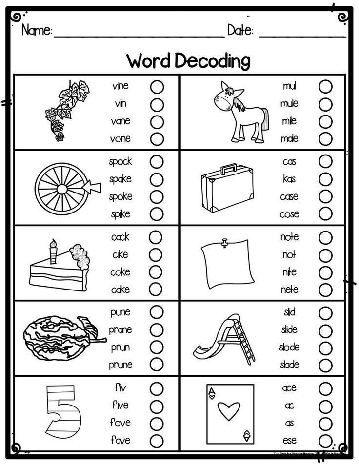 First Grade Word Decoding Practice Worksheets or