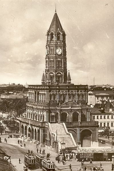 Sukharev Tower, Moscow. Built in 1695, demolished in 1927.