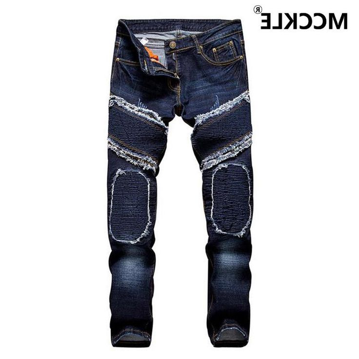 asteroid joggers buynow - photo #13